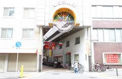 九条キララ商店街が左手に見えてきます。